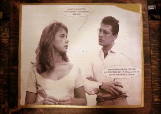 Ελληνικός κινηματογράφος 7